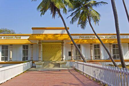 JAN 30, 2015, CHENNAI, TAMIL NADU, INDIA - Museum of Perarignar Anna. Anna (1909-1969) was the first Premier Minister of Tamil Nadu Editorial