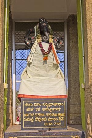 andhra: JAN 31, 2015, TIRUPATI, ANDHRA PRADESH, INDIA - Shrine of Lord Ganesha at the entry to the Tirupati Venkateshwara zoo. Editorial