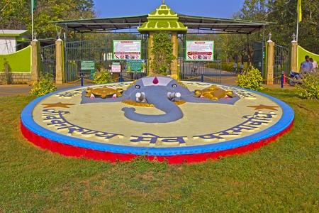 andhra: JAN 31, 2015, TIRUPATI, ANDHRA PRADESH, INDIA - Image of  Lord Ganesha with the attributes of Balaji at the entry to the Tirupati Venkateshwara zoo.