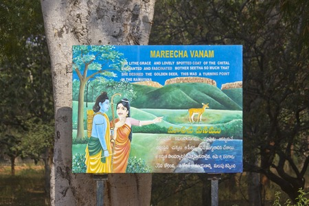 veda: JAN 31, 2015, TIRUPATI, ANDHRA PRADESH, INDIA - Image close to the deer enclosure, or Mareecha vanam, in the Tirupati Venkateshwara zoo.