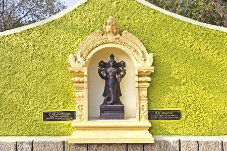darwinism: JAN 31, 2015, TIRUPATI, ANDHRA PRADESH, INDIA - Deity of  Matsya or Fish avatar at the entry of the Tirupati Venkateshwara zoo. This avatar interpretates as the first step of evolution Editorial