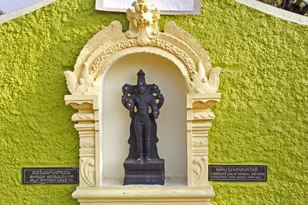 zoo as: JAN 31, 2015, TIRUPATI, ANDHRA PRADESH, INDIA - Deity of Nrisimha avatar at the entry of the Tirupati Venkateshwara zoo. This avatar interpretates as the fourth step of evolution