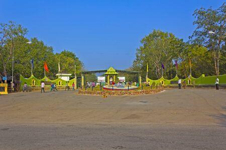 andhra: JAN 31, 2015, TIRUPATI, ANDHRA PRADESH, INDIA - Entry to the  Tirupati Venkateshwara zoo. Editorial