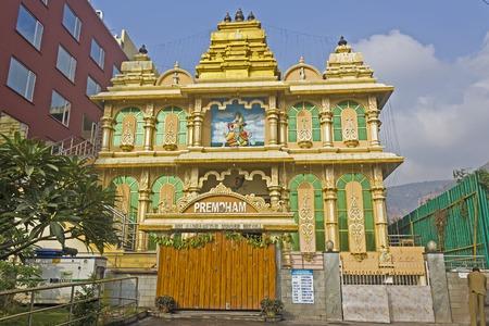 literally: FEBRUARY 2, 2015, TIRUPATI, AP, INDIA - Premdham (literally - Land of the Love) temple in Tirupati. This temple dedicated to Radha and Krishna Editorial