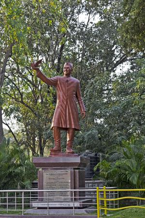 pidgeon: FEB 02, 2015, HYDERABAD, INDIA - Jawaharlal Nehru monument in the JN Zoo