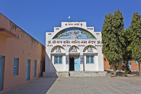 preacher: FEB 11, 2015,  DWARKA, INDIA - Ashram of followers of the gread medieval saint poet Kabir