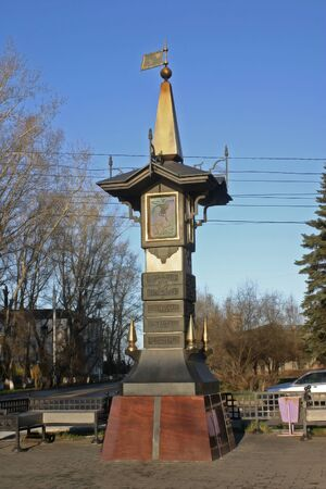 kilometre: MAY 26, 2009, ARKHANGELK, RUSSIA - Sign of the Zero kilometre in front of the Arkhangelsk central post-office