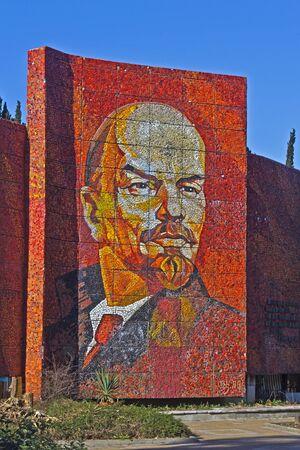 dictator: FEB 9, 2016, SOCHI, RUSSIA - Mosaic portrait of Lenin on Kurortny avenue in Sochi