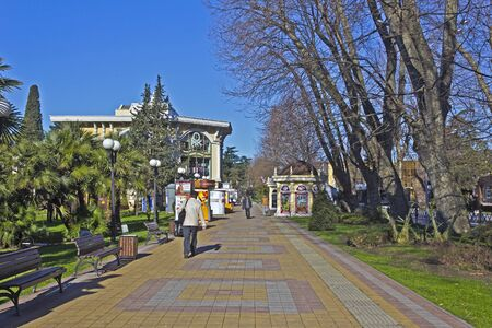 FEB 9, 2016, SOCHI, RUSSIA -  People walking in the park Rivera