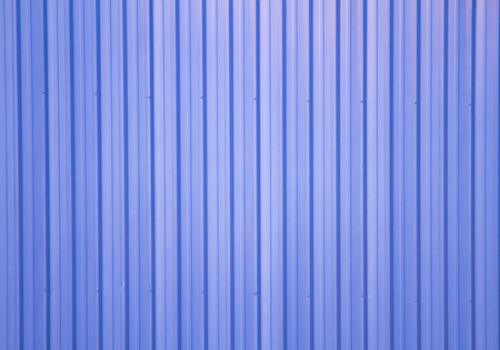 building feature: Sheet metal walls with vertical stripes of blue  Stock Photo