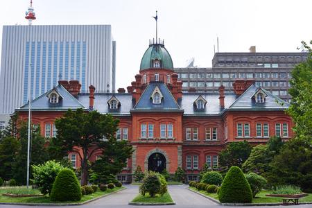 oficina antigua: Edificio viejo del gobierno de Hokkaido