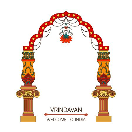 krishna: Fantasy luxuriously decorated archway on white background.Travel vacation poster. Illustration