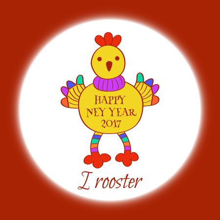 Greeting card of a stylized cartoon rooster symbol of 2017 new year Illustration