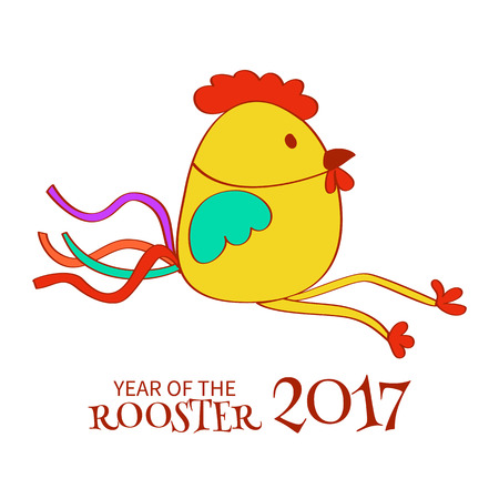 infantile: Greeting card of a stylized cartoon rooster symbol of 2017 new year Illustration