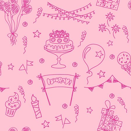 hooray: Birthday seamless pattern elements. Hand drawn set with birthday cake, balloons, gift and festive attributes. Children drawing doodle collection.