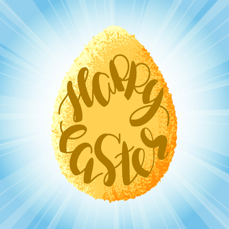 suns: Easter egg and lettering happy easter on background of the suns rays Illustration