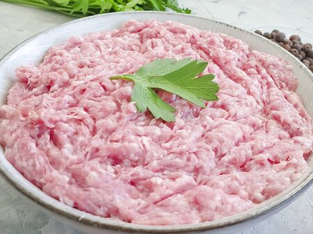 fresh raw minced meat, parsley pepper Stok Fotoğraf