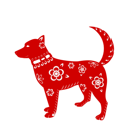 Dog symbol of Chinese New Year 2018, isolated on white background. Design of holiday greeting cards, calendars, banners, posters. Happy New Year. Vector element for New Year`s design.