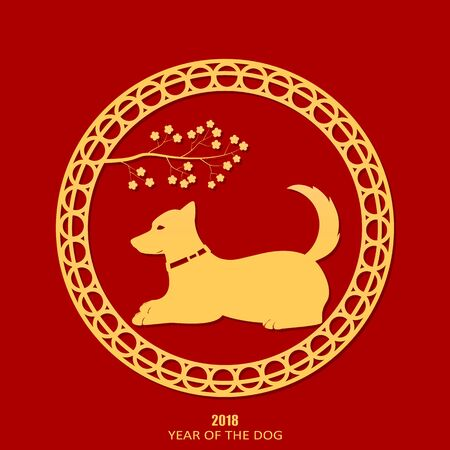 Dog is the symbol of the Chinese New Year 2018. A dog and a cherry branch on a red background. Design of holiday greeting cards, calendars, banners, posters. Happy New Year. Vector element for New Yea Illustration