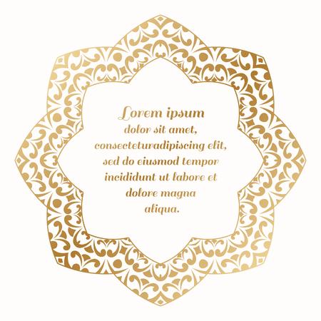 eastern spirituality: Decorative round gold element from the mandala. Illustration