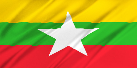 union flag: Flag of Burma waving in the wind