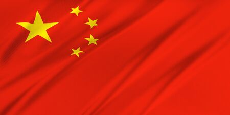 world flag: Flag of China waving in the wind Stock Photo