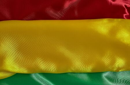 background of red, yellow, green satin fabric with pleats Stok Fotoğraf