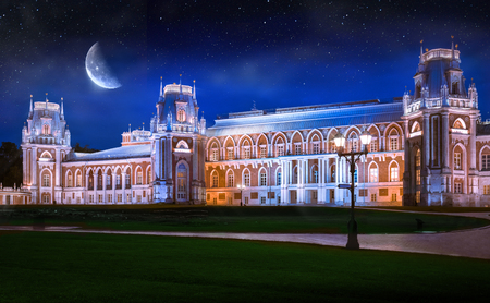 TSARITSYNO PALACE, RUSSIA - JUNE 11, 2017. Night panorama of Tsaritsyno Museum in Moscow. Aerial view. Top view. Editorial