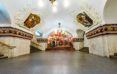 moulding: RUSSIA, MOSCOW - June 24, 2017. Metro station Kievskaya. Subway. Monument of the era of the USSR.