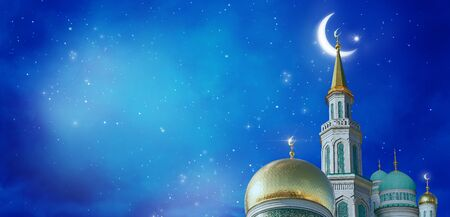 Beautiful Islamic Greeting Cards for Muslim Holidays. Ramadan Kareem background with mosque. Blue banner with moon.