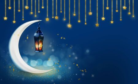 Ramadan Kareem background banner. Islamic Greeting Cards for Muslim Holidays and Ramadan. Blue banner with moon and lantern.