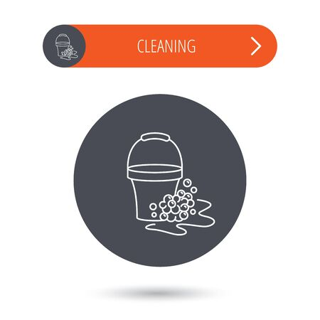 soapy: Soapy cleaning icon. Bucket with foam and bubbles sign. Gray flat circle button. Orange button with arrow. Vector Illustration
