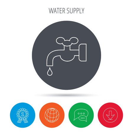 waterworks: Water supply icon. Crane or Faucet with drop sign. Globe, download and speech bubble buttons. Winner award symbol. Vector Illustration
