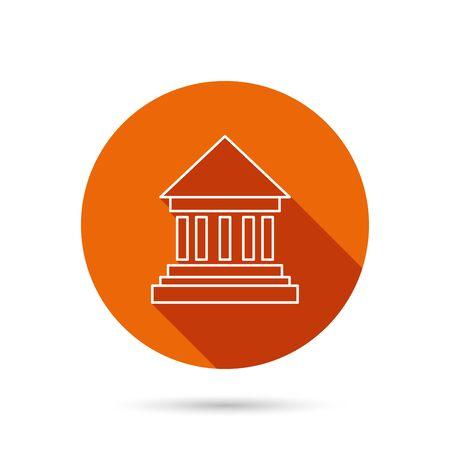 perspectiva lineal: Icono de la bater�a. Muestra de la casa corte. s�mbolo de la inversi�n del dinero. bot�n redondo anaranjado del Web con la sombra.