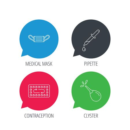 contraception: Colored speech bubbles. Medical mask, contraception and pipette icons. Clyster linear sign. Flat web buttons with linear icons. Vector Illustration