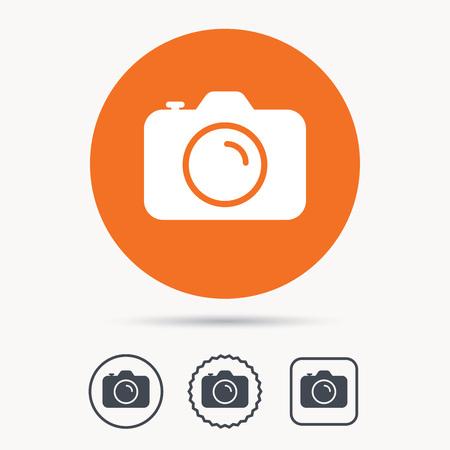 photocamera: Camera icon. Professional photocamera symbol. Orange circle button with web icon. Star and square design. Vector Illustration