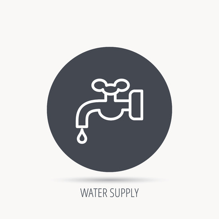waterworks: Water supply icon. Crane or Faucet with drop sign. Round web button with flat icon. Vector