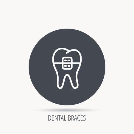 Icône d'accolades dentaires. Signe de la santé des dents. Symbole orthodontique Bouton web rond avec icône plate. Vecteur