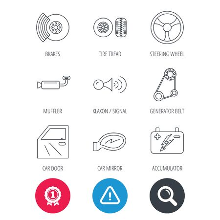 Achievement and search magnifier signs. Accumulator, brakes and steering wheel icons. Generator belt, klaxon signal and car mirror linear signs. Door icon. Hazard attention icon. Vector Illustration