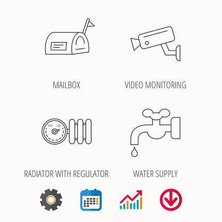 Water supply, video camera and mailbox icons. Radiator with regulator linear sign.
