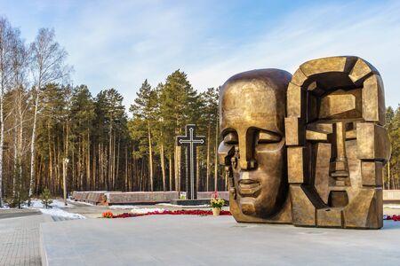Yekaterinburg, Russia November 2017, Monument Masks of Grief by Ernst Neizvestny