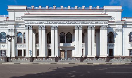 voronezh: The building of Drama Theater Koltsov Voronezh Stock Photo