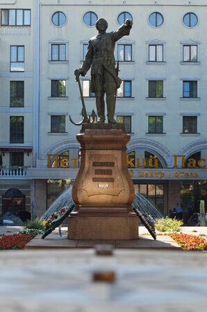 voronezh: Monument to Peter the first in Petrovsky park of the city of Voronezh Editorial