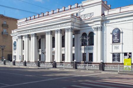 voronezh: The building of Drama Theater Koltsov Voronezh Editorial