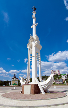 voronezh: Stele at the Admiralty waterfront