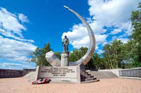 aviators: Memorial Fame Severomorsk - aviators who died in the sea Editorial