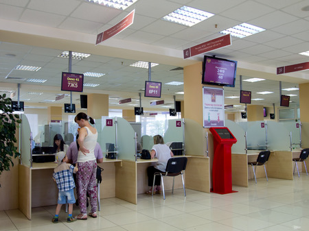 government services: Visitors to the center of Voronezh city government services