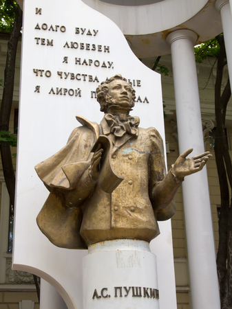 city pushkin: Monument to Russian poet Alexander Pushkin in the city of Voronezh