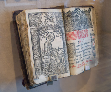 artifact: Bible editions in 1697