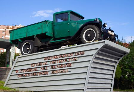 self operation: Murmansk, Russia - August 11, 2013, Monument to Russian trucks GAS Editorial
